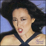 Yasuko Agawa (阿川泰子) / Yasuko Love Bird
